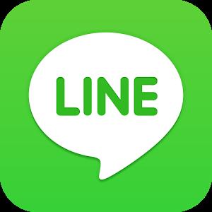 ラインをPC、パソコンで使う方法 LINEのダウンロード