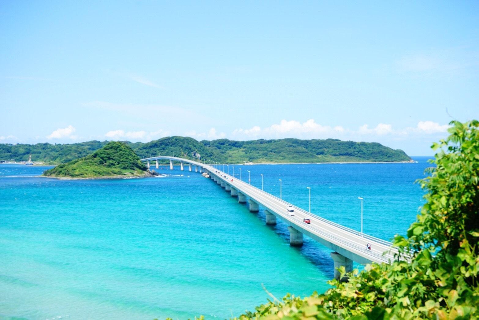 山口県角島大橋へのアクセス!晴れを狙って一度は行きたい絶景ポイント