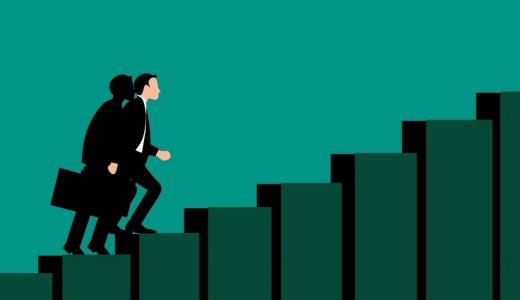 昇給の少ないサラリーマンが収入を増やす具体的な方法【体験談】