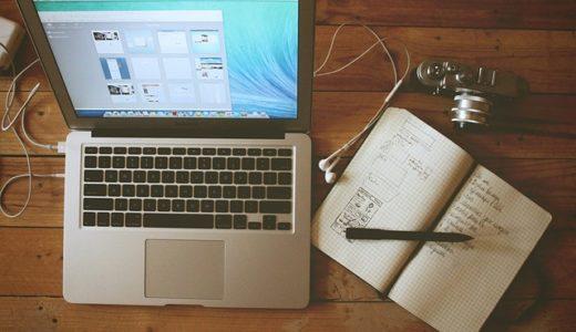 ブログの毎日投稿のメリットとデメリット。継続のコツ【100日達成済】