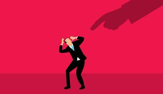 仕事がうまくいかない時の特徴や原因、対処法【副業でも同じです】