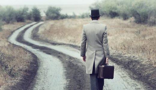 会社や仕事を休めない時の解決法【悲報】辞めたり転職しても変わらない