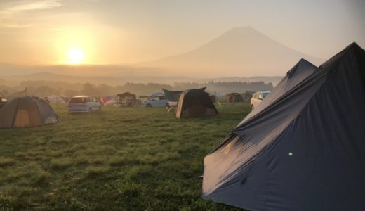 キャンプやアウトドア好きが稼ぐ流れや方法【趣味で10万円稼ぐ】