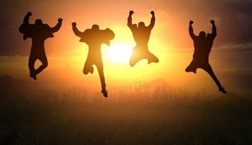 人生をマジで変える方法は小さな挑戦【考え方より行動を変えれば楽勝】