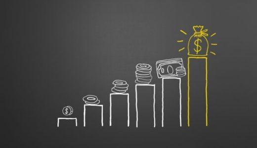 自己投資のおすすめ5選とリスクとリターン【1,000万円使った僕が解説】